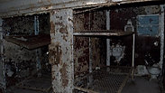 Mansfield Reformatory 2010