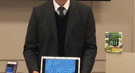 20191208朝霞台勉強会 コーワリミテッド粕谷先生