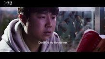 Grendel Trailer