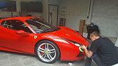 Protection Gyeon Ferrari