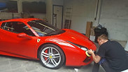 Protection Gyeon Ferrari
