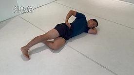 股関節/肩甲帯アクティベーション