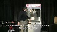 Cretors Mach 5 爆米花機器操作視頻