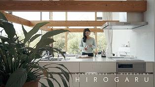 ラグジュアリーシェアハウス HIROGARU