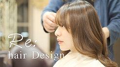 Re : hair design