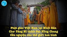 Lễ Bố tát (lần 2) 02/06/2019 Chùa Đại Ân-Honjo, Thỉnh Đại Hồng Chung