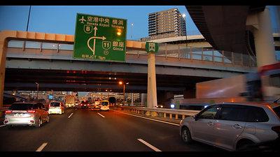 TOKYO CITY HIGHWAY