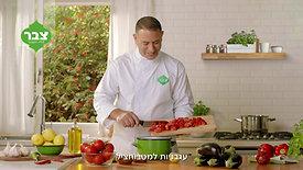 Tsabar MatbuHatsil
