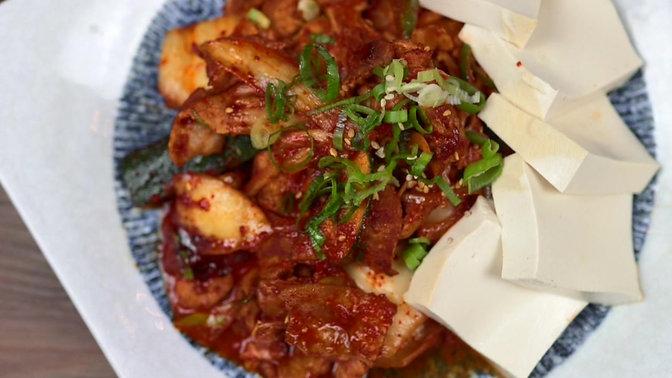 Koreanische Speisen Einführung
