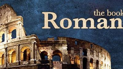로마서 강해 II (2017)