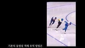 [Hi-Tv 2019] 물체검출기반객체인식기술