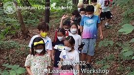 2021~2022 MCA Leadership Workshop