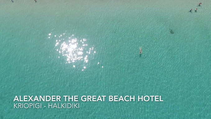 Alexander the Great Beach Hotel, Kriopigi, Halkidiki.