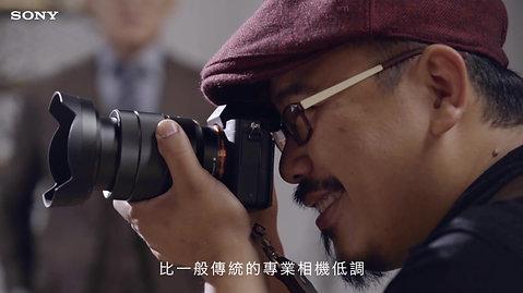 α7專業攝影師系列-Sony α7R x 絕美婚紗攝影師 陳向詠-1080