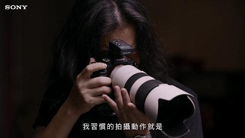 α7專業攝影師系列-Sony α7RII x 時尚攝影創作家 蘇益良_1-1080