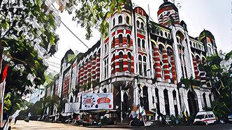 Calcutta Business Heritage Virtual Experience
