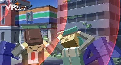 (7) Guardian Heroes 1