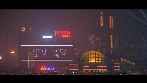 Escale - Hong Kong