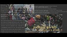 홍보_해군제7기동전단