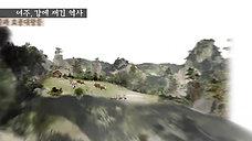 전시_여주 박물관