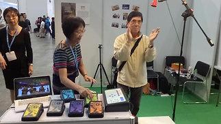 HK GIES Video 2