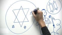 Juventude Hebraica