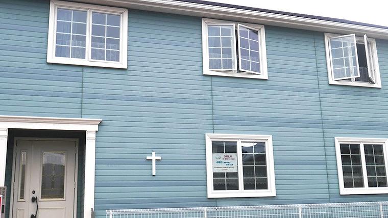 浦安国際キリスト教会