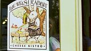 Welsh Rabbit Front Door