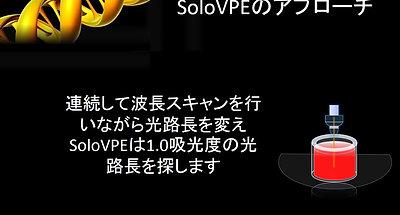 solo_mov