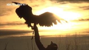 """몽골고원 1편 / Part 1 'Golden Eagle, Emperor of Altai'of """"Mongolian Plat"""""""