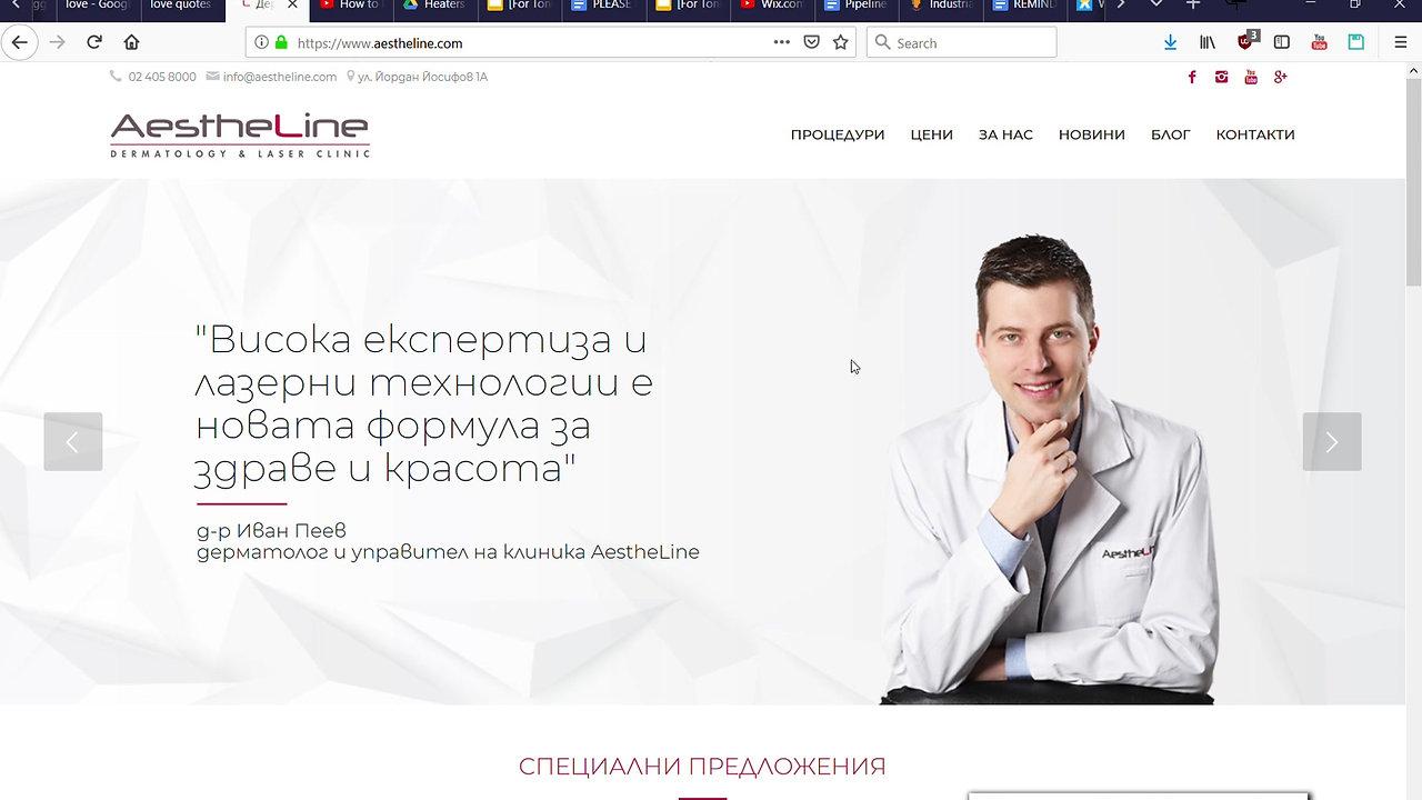 www.AestheLine.com