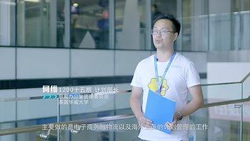 苏宁海外留学生谈苏宁
