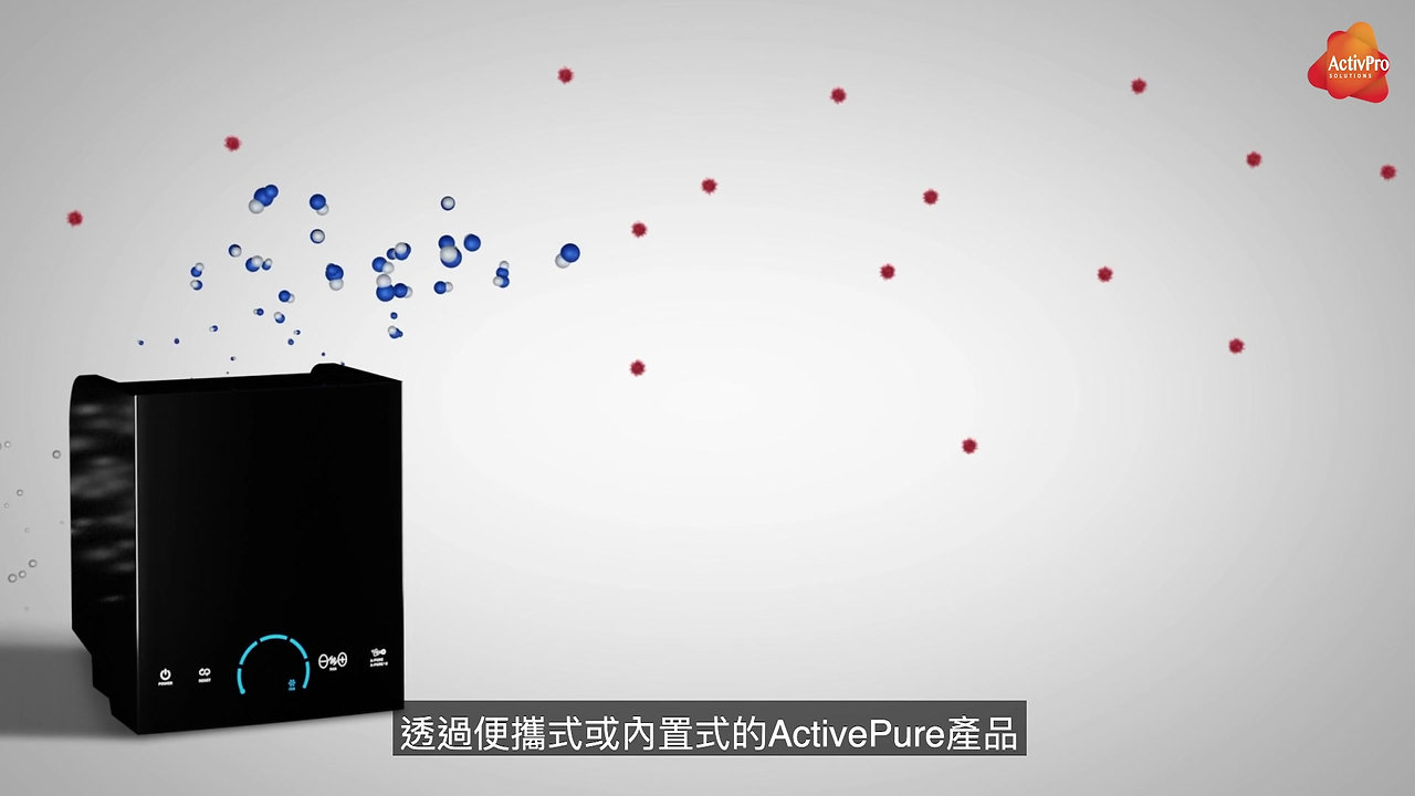 How does ActivePure Technology work