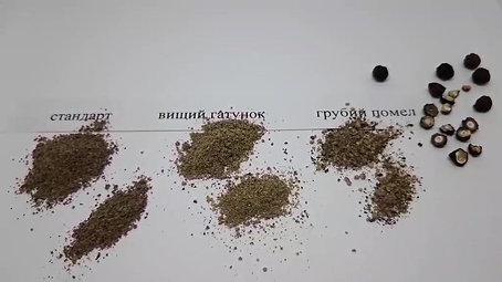 Отличительные особенности черного перца молотого