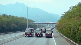 Hi-Speed Supply Chain 海迅