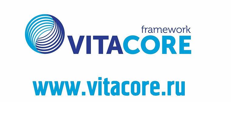AIS Vitacore