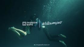 Human Agency for Fashion Days