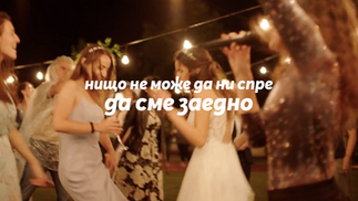 guts & brains DDB for Telenor Bulgaria