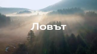 Saatchi & Saatchi Sofia for Audi Bulgaria