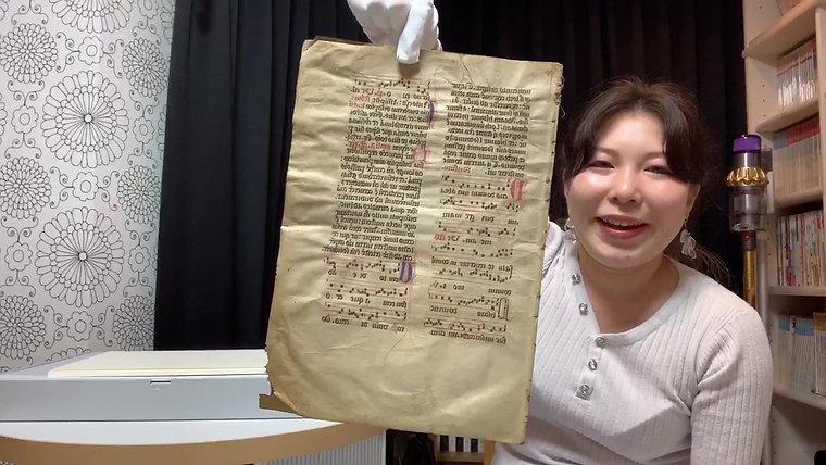 テスト配信:中世の音楽写本 Real on Live