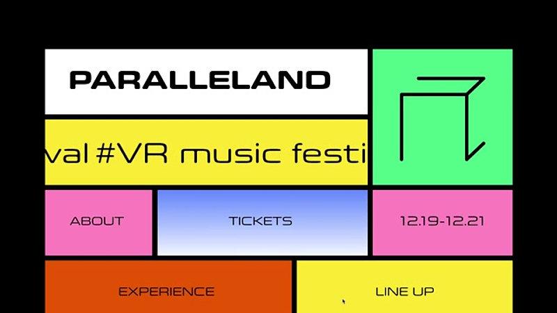 Paralleland Music Festival