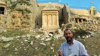 סרטון 2 - וראו בטוב ירושלים - הרב גדי שלוין