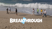 The Breakthrough Presenters