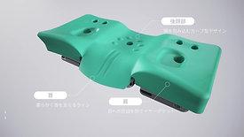 【圧倒的な寝心地】人体工学3Dデザイン