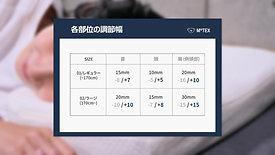 【スカパー!プレミアムCh.528 】モテックスピロー商品紹介 ※動画内の特典は終了しています