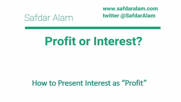 How Islamic Banks deliver Riba - using a Mudarabah (Profit Sharing) contract