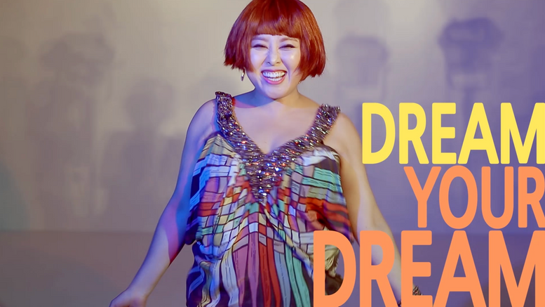 Dream Your Dream - 42nd Summerplay