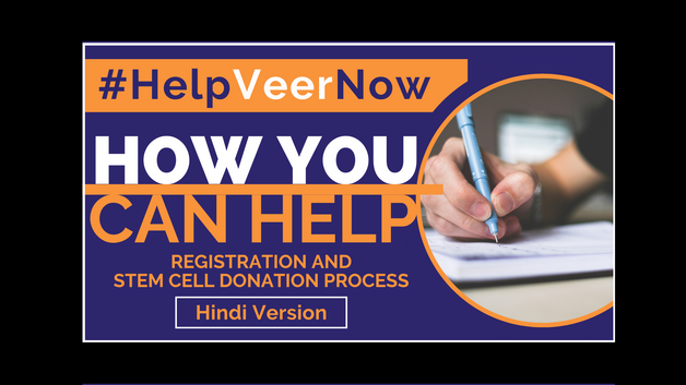 Registration and Donation Process - Hindi