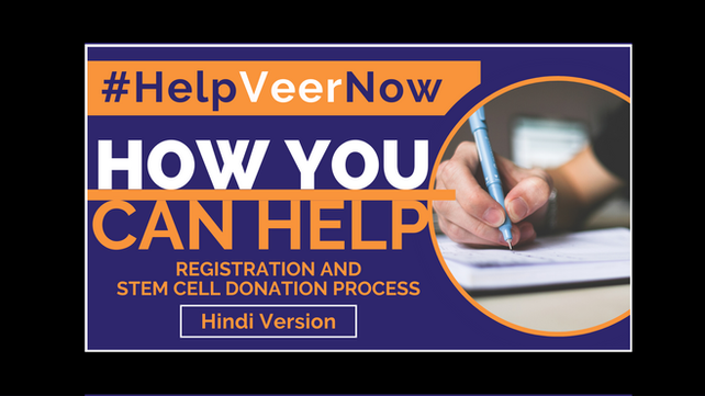 Registration and Donation Process - Hindi