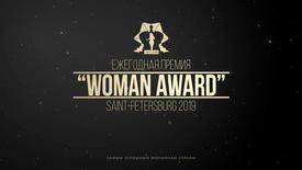 """""""Woman Award 2019"""". Награждение топ-стилиста Кучеровой Светланы."""